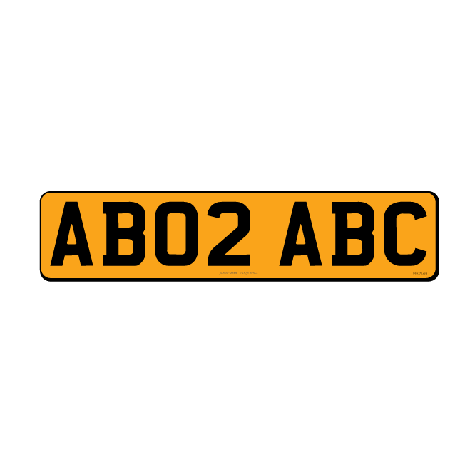 7 Digit Small Rectangle JDM Rear Bespoke Legal Number Plate