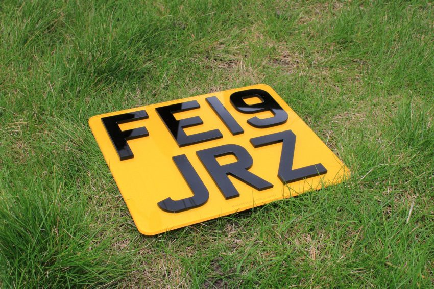 Smallest legal 4D motorcycle number plate with 7 digits
